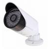 Уличная IP-камера Full HD 2Mpx 601-2.0